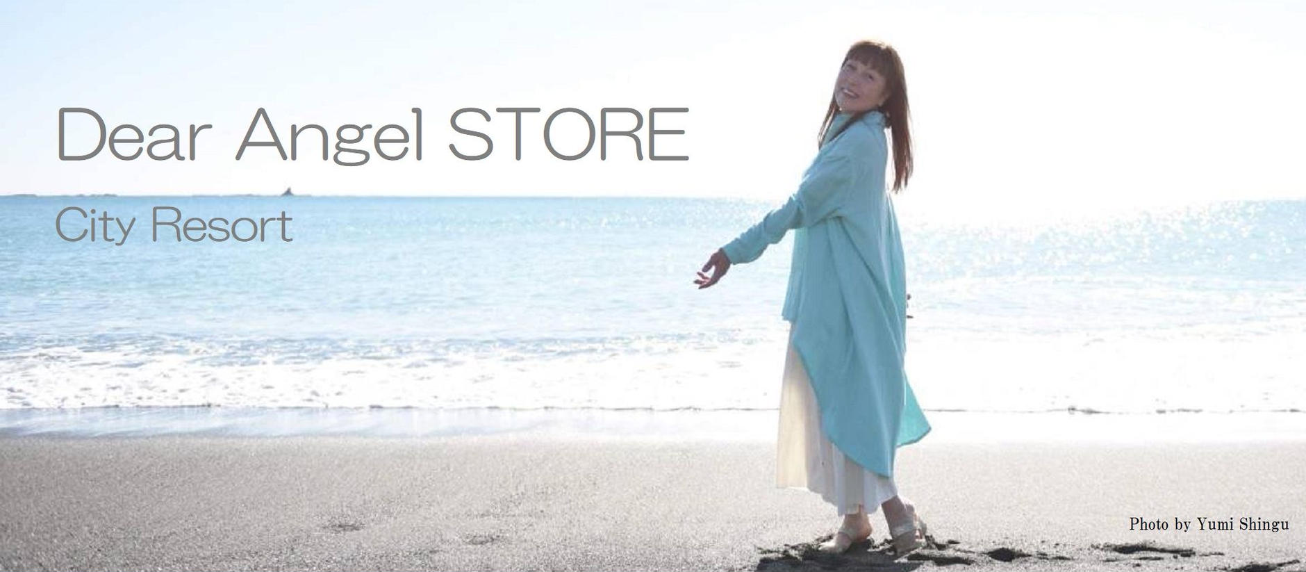 Dear Angel STORE