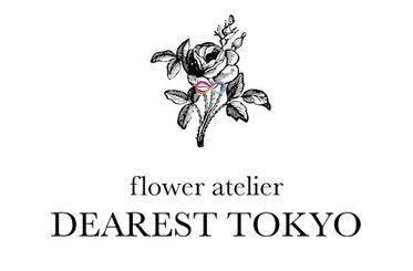 flower atelier  DEAREST TOKYO