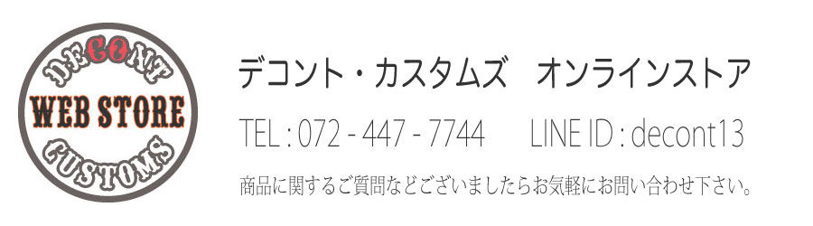 Decont Web Store