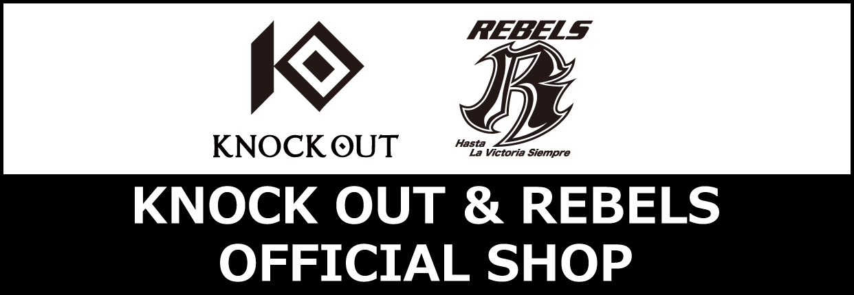 KNOCKOUT & REBELS OFFICIAL SHOP