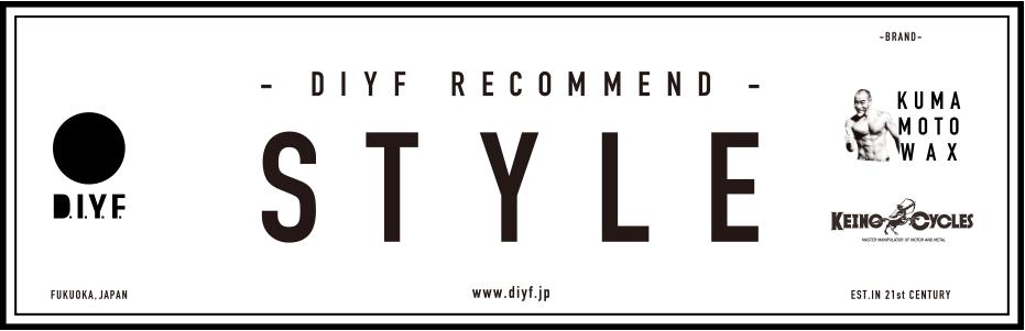 DIYF STYLE.