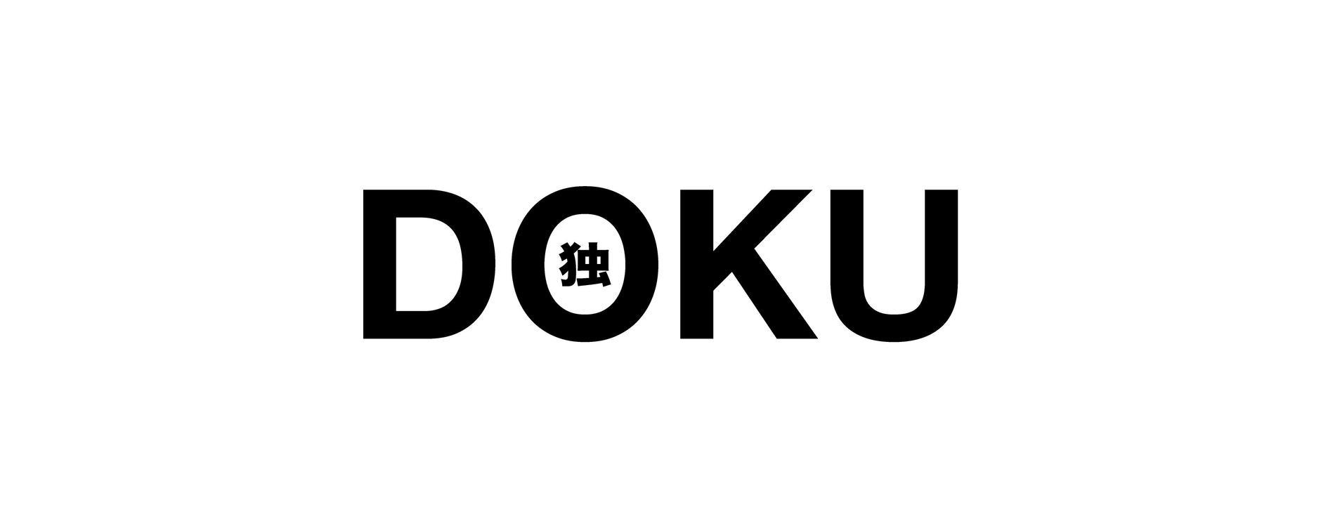 DOKU(独)