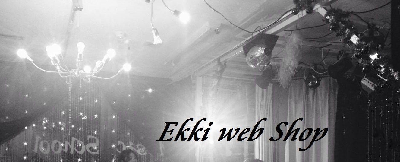 Ekki Music Salon