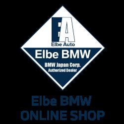 Elbe BMW ONLINE SHOP