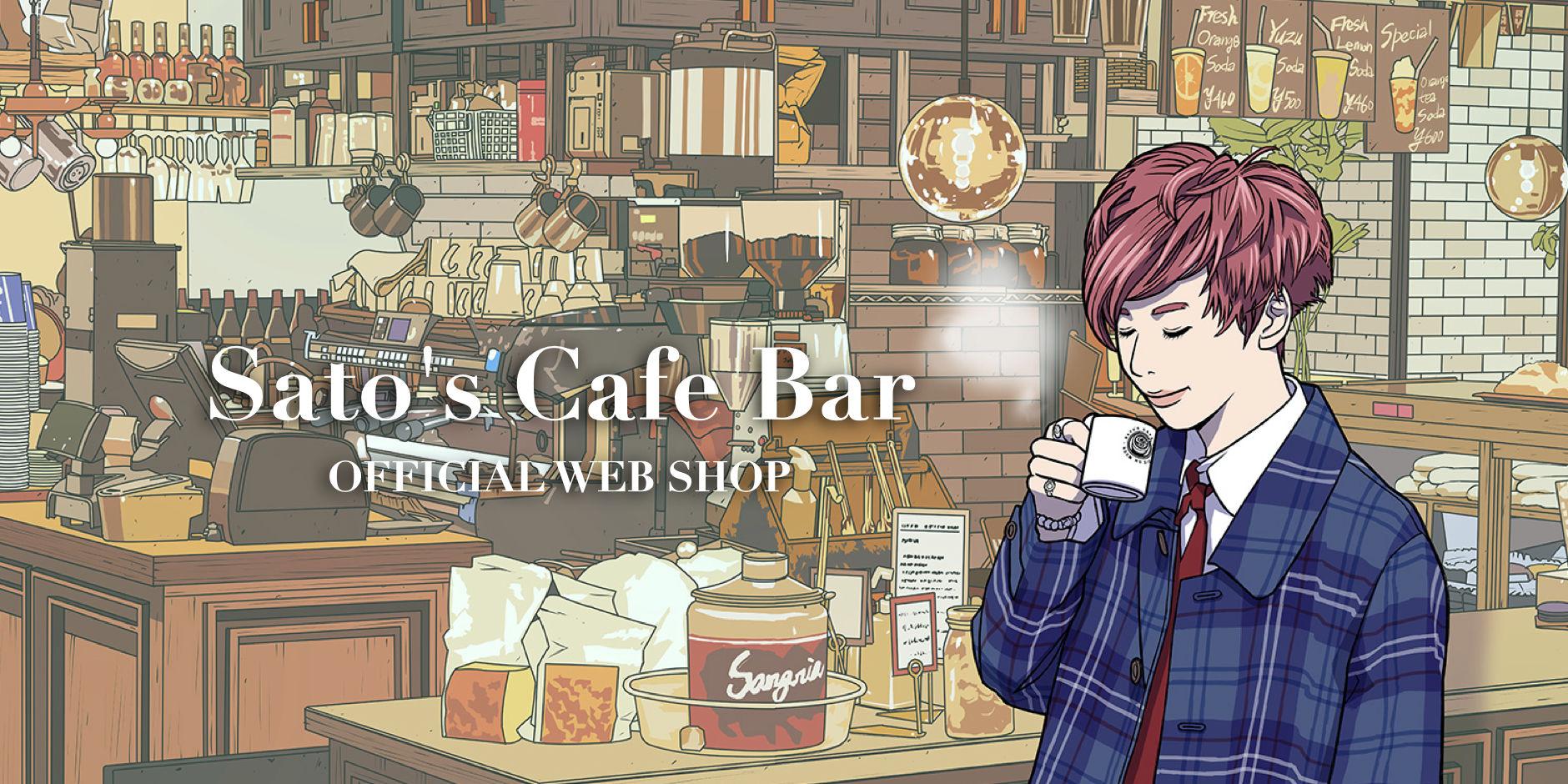 Sato's Cafe Bar
