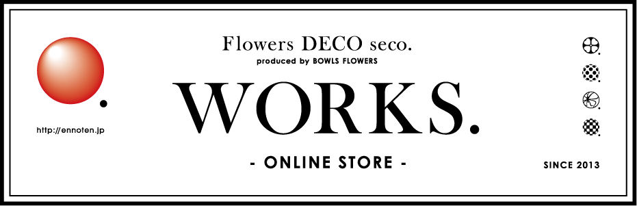 Flowers DECO seco.
