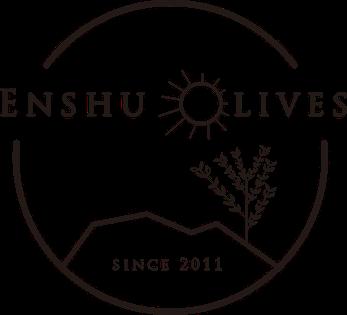 Enshu Olives 遠州オリーブ