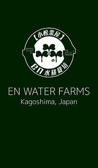 EN WATER FARMS ONLINE MARKET