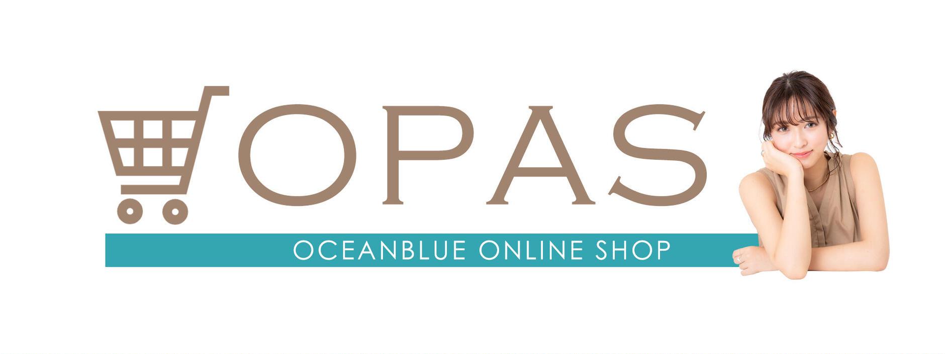 OPAS【オーシャンブルーOnlineShop】本格おうちエステをご自宅へお届け
