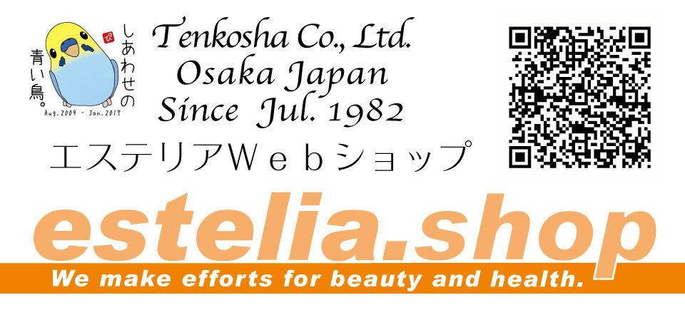 Estelia webshop