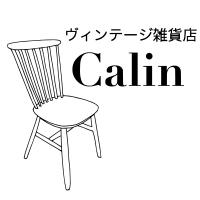 Calin ヴィンテージ雑貨店