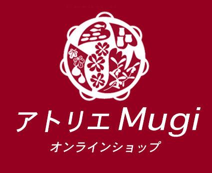 アトリエMugiオンラインショップ