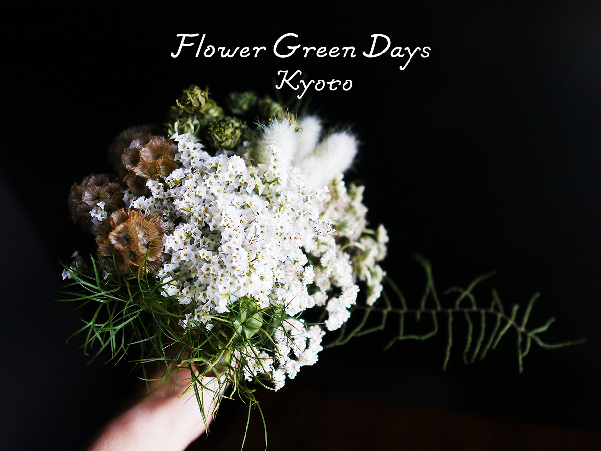 Flower Green Days