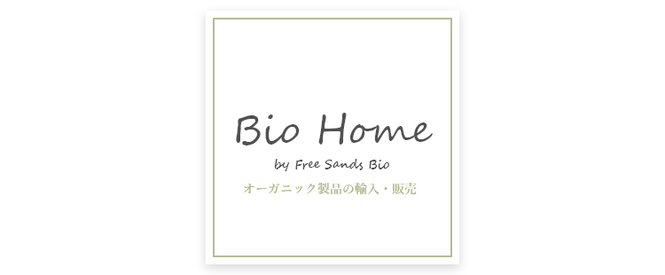 Bio Home by Free Sands Bio