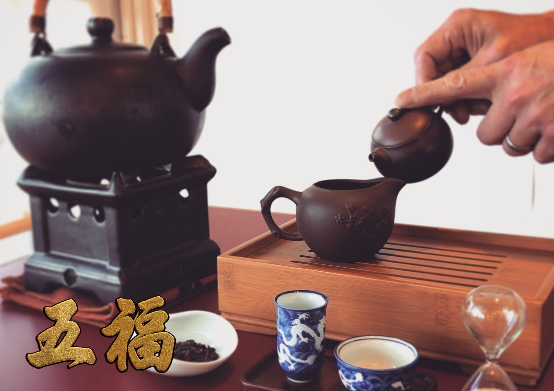 開運 五福.com
