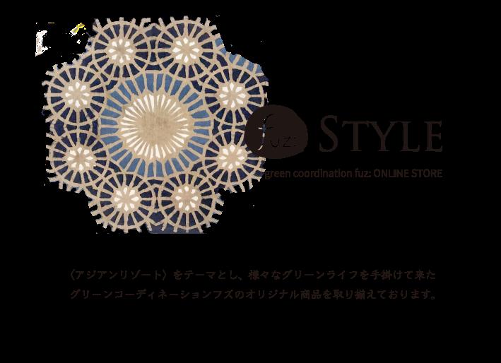 fuz:STYLE -フズスタイル-