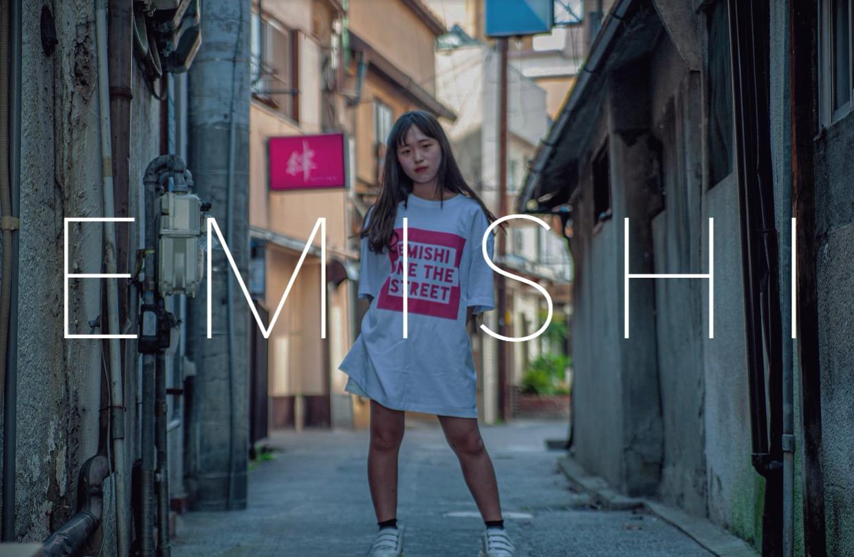 EMISHI【古代民族×ストリート】