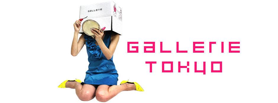 GALLERIE  TOKYO