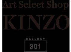 Art Select Shop KINZOは、GALLERY 301が運営するオンラインストアです。