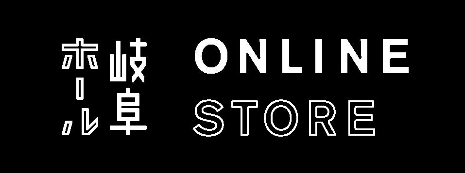 岐阜ホール ONLINE STORE