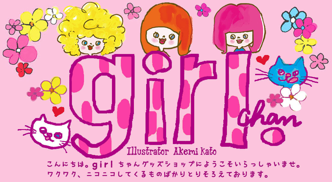 girl chan