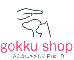 gokku shop