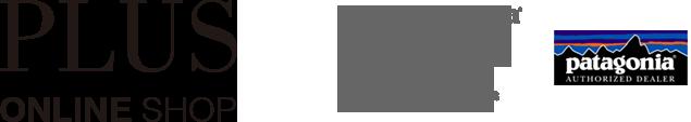 PLUS ONLINESHOP|プラス オンラインショップ(パタゴニア正規販売店)