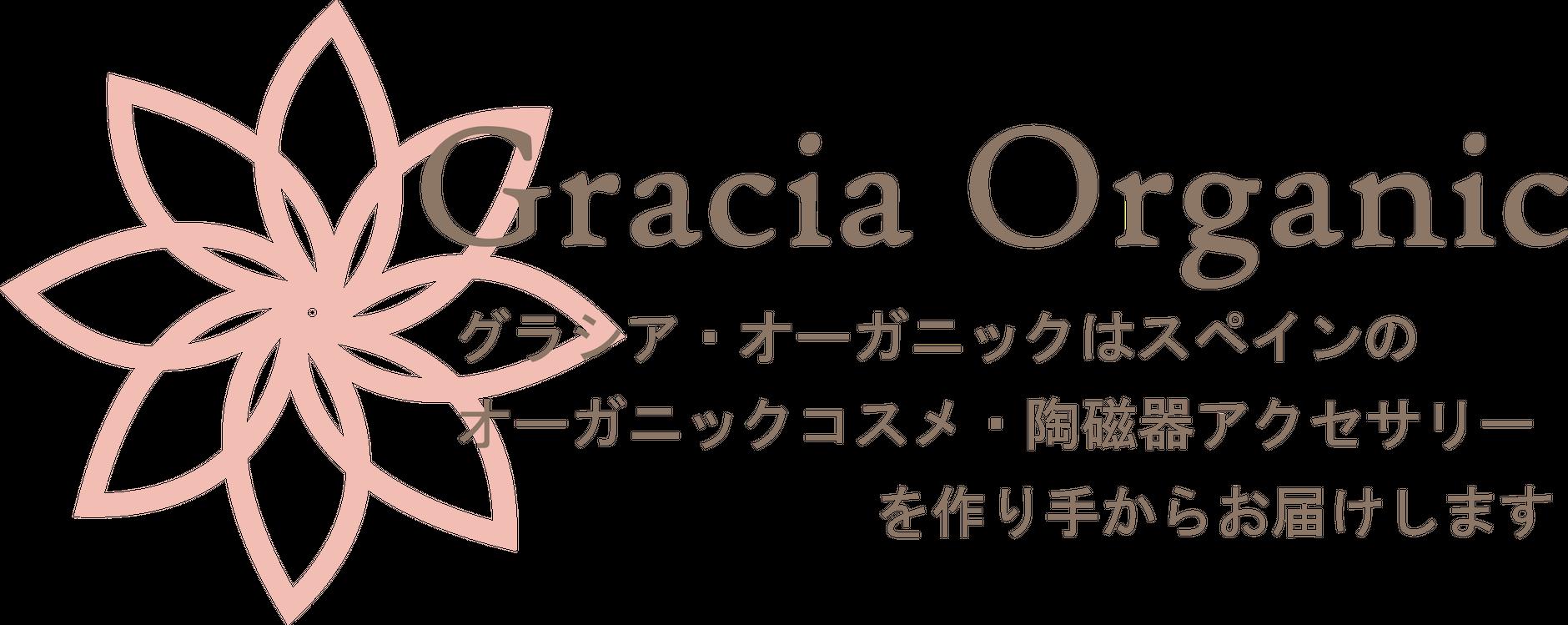Gracia Organic