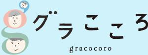 gracocoro