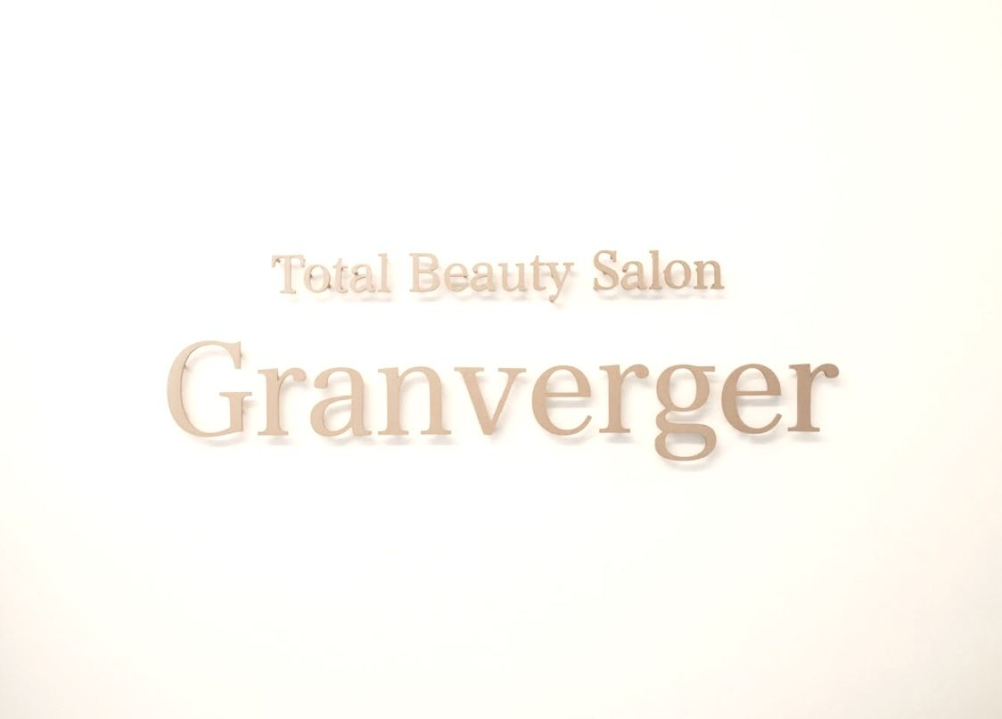 Granverger
