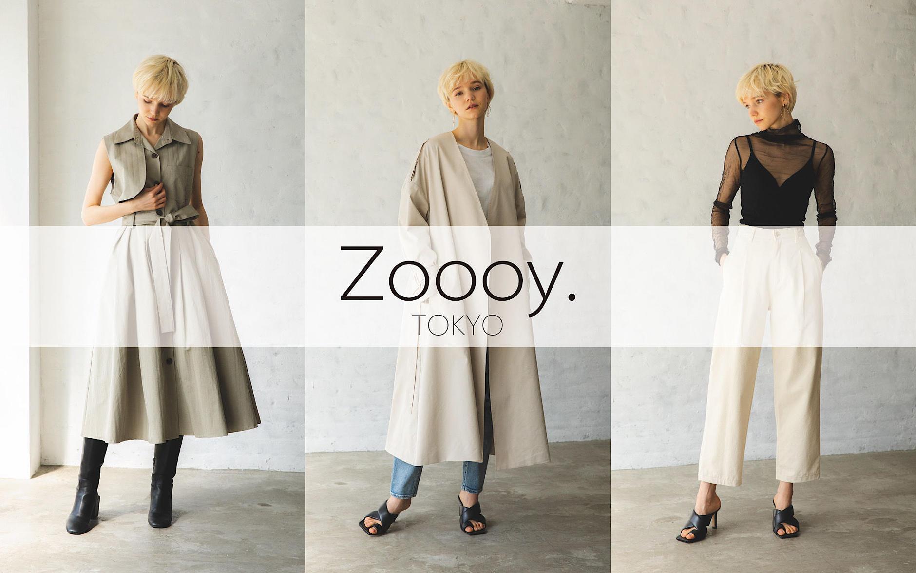 Zoooy.TOKYO|ファッショニスタが提案するキュレーションブランドの新業態ゾーイトウキョウ|