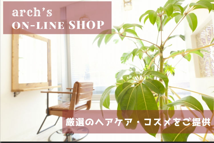arch's  STORE