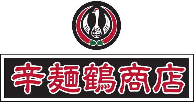 博多辛麺鶴商店