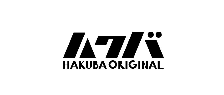 HAKUBA ORIGINAL