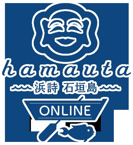hamauta~浜詩  石垣島~「オンラインストア」