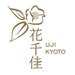 京都・宇治 花千佳