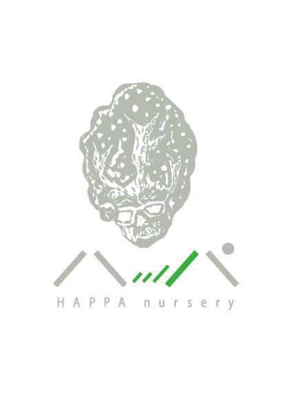 森林食堂-Happa nursery-