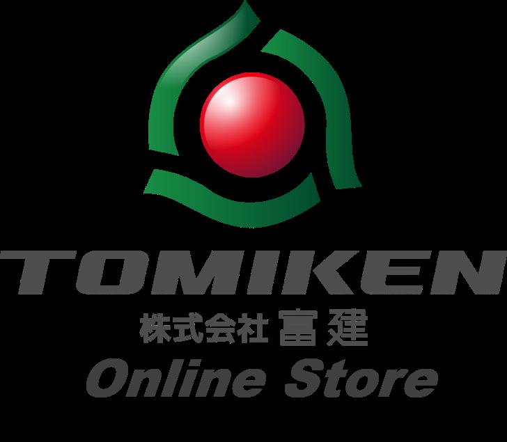 【公式】株式会社富建オンラインストア