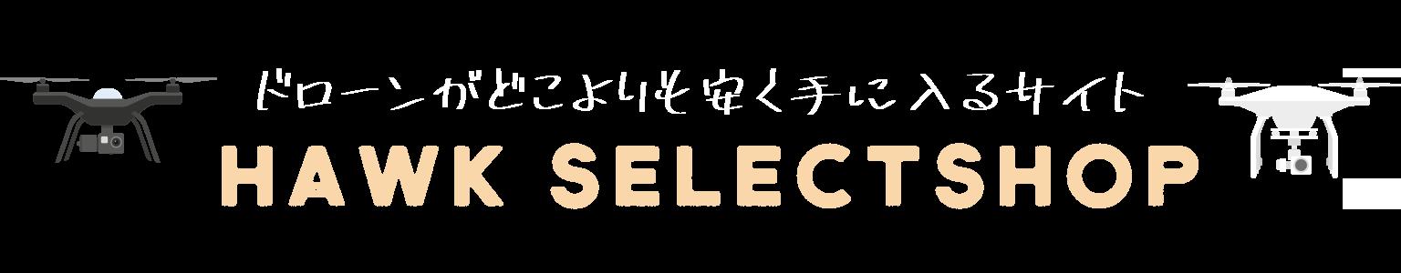 HAWK SELECTSHOP