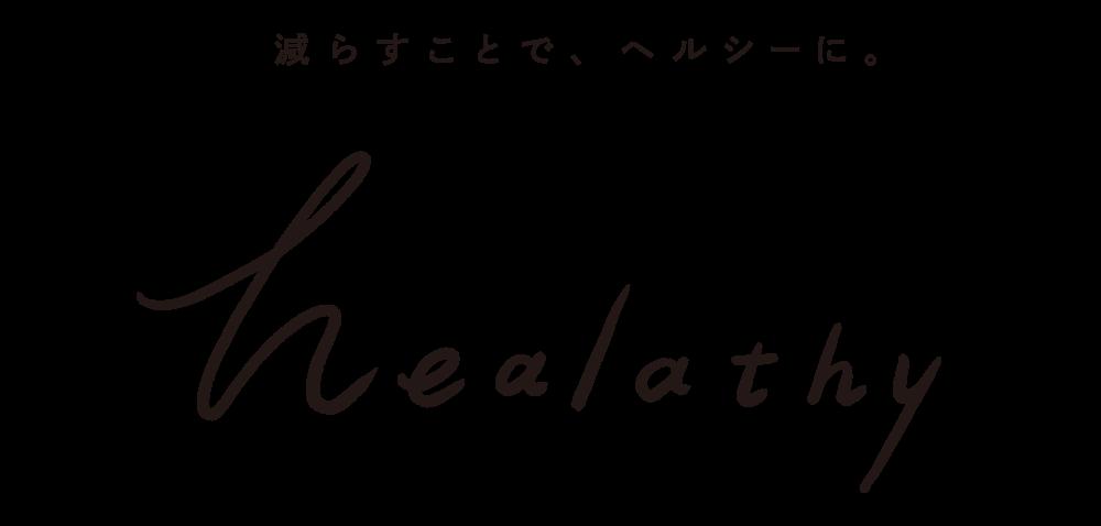 healathy