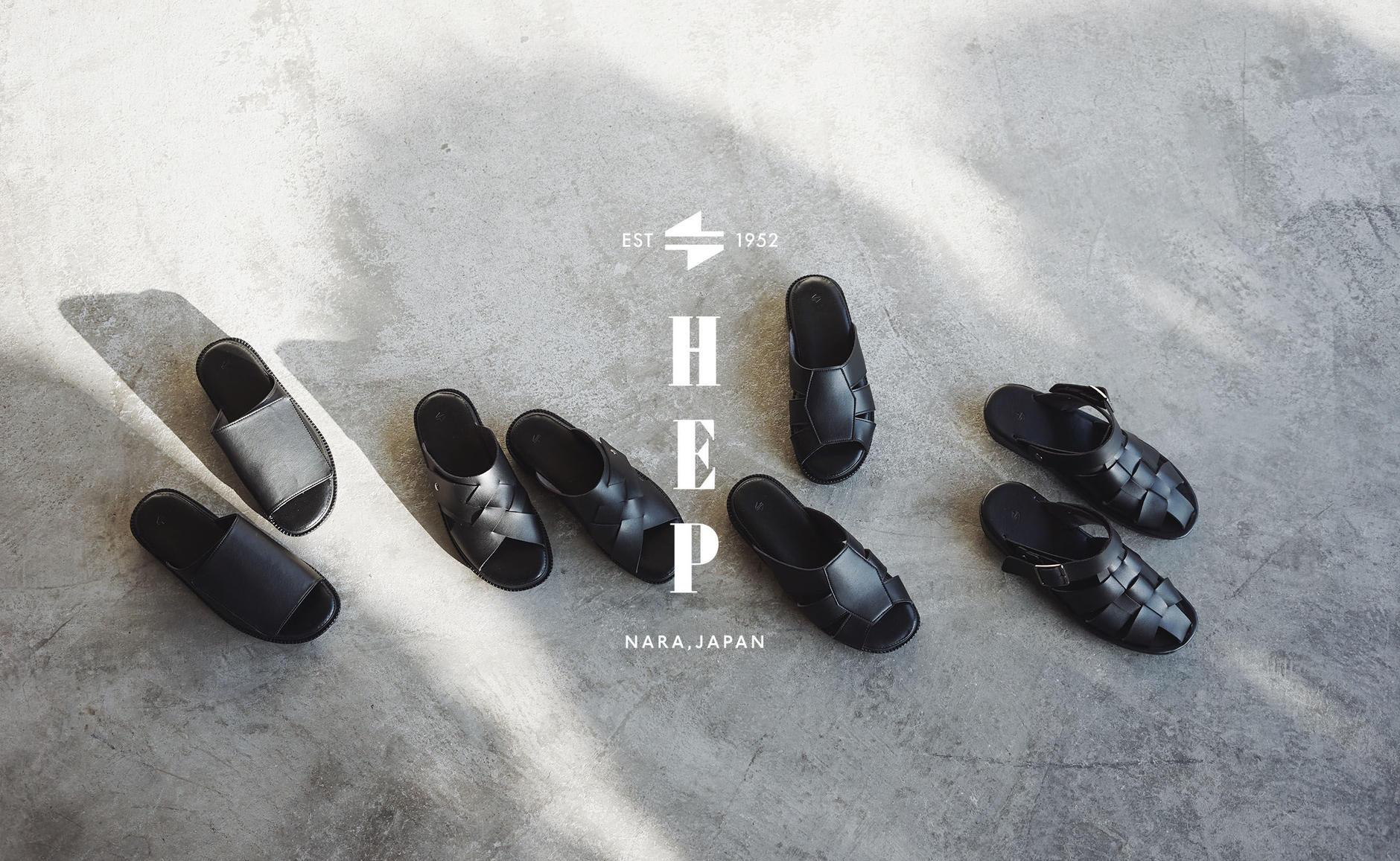 HEP SHOP ONLINE