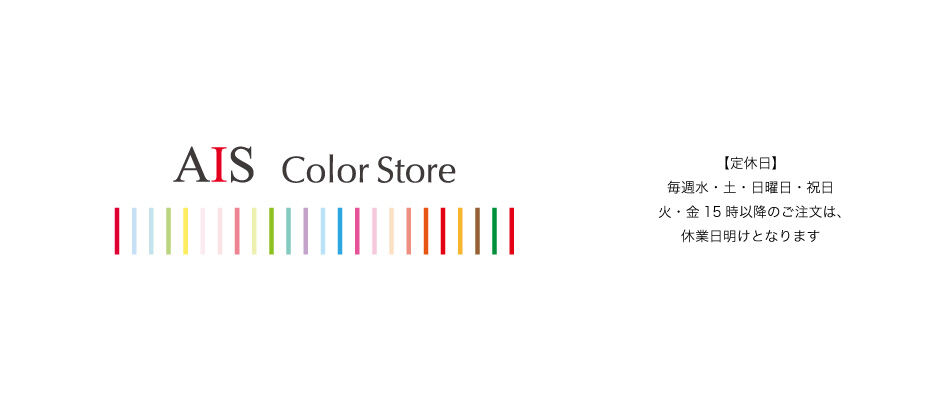 AIS Color Store