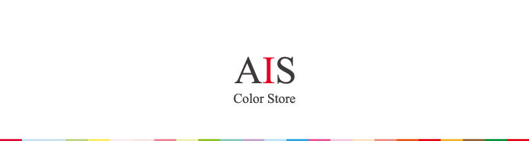 AIS Color Store