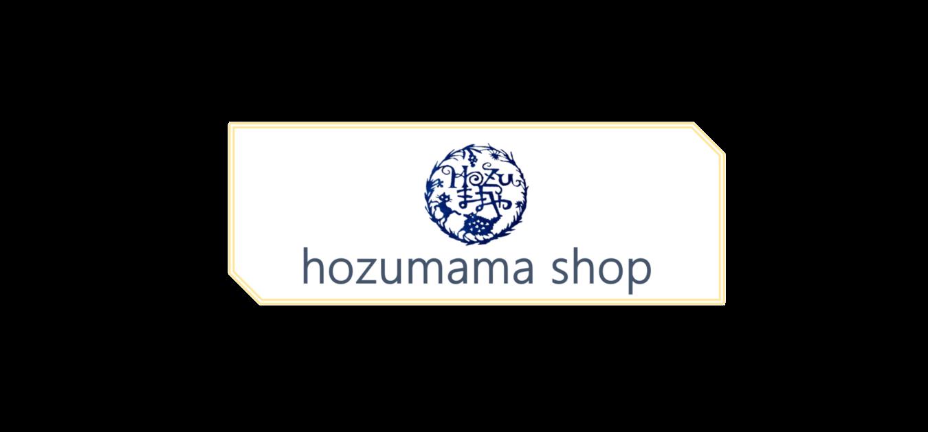 hozumama shop