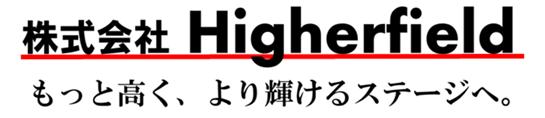株式会社Higherfield