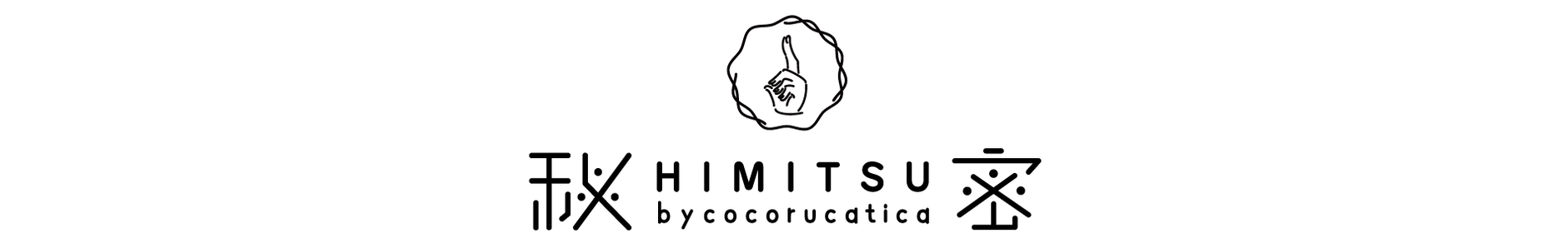 HIMITSU by cocorucatica
