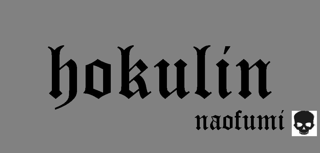 株式会社 ホクリン naofumi Produce