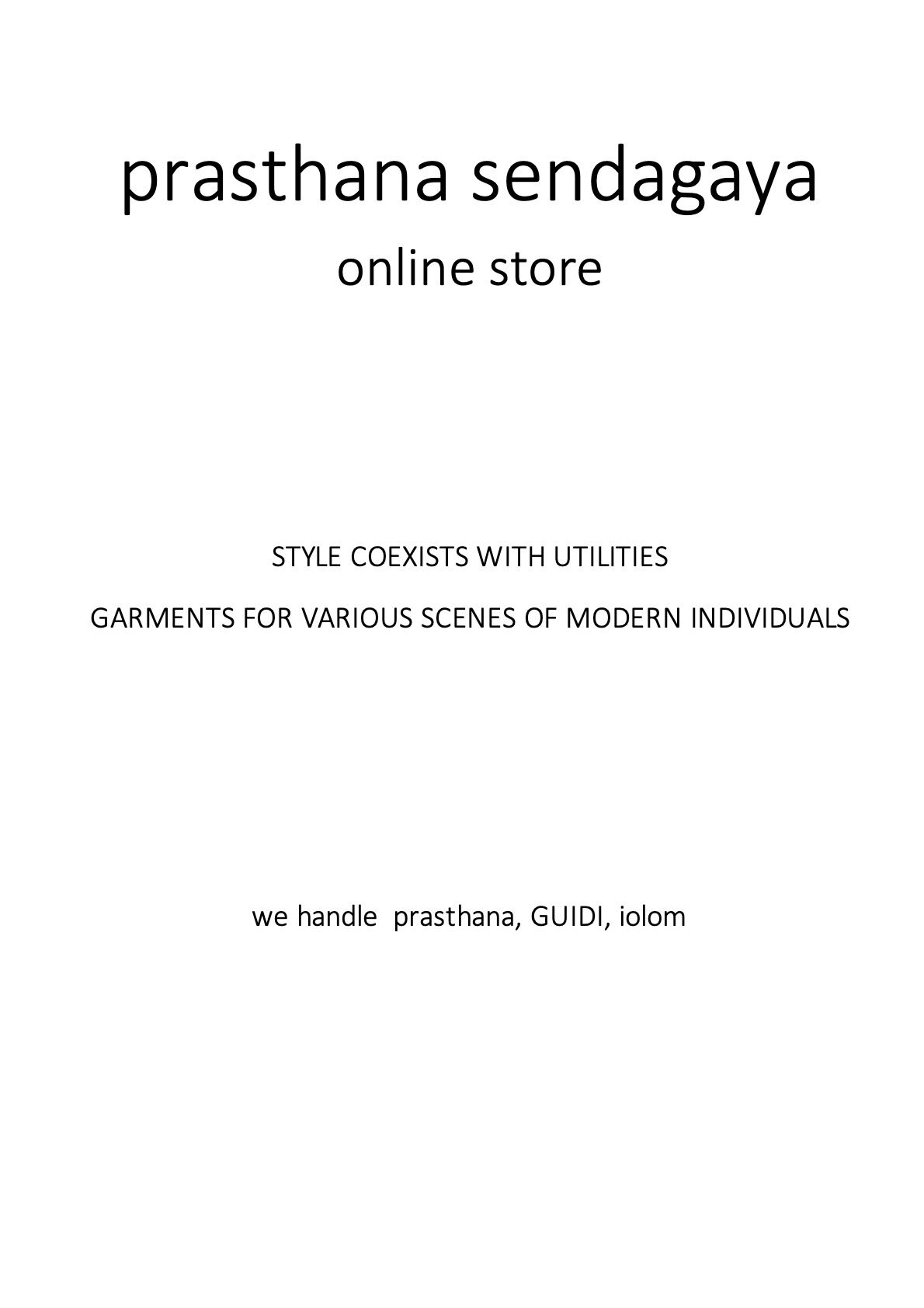 prasthana sendagaya official online store