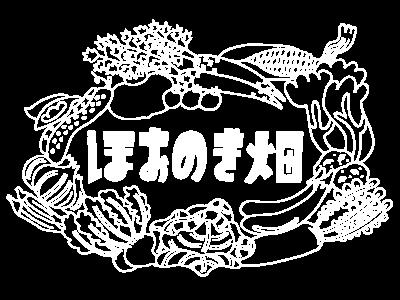 ほおのき畑オンラインショップ