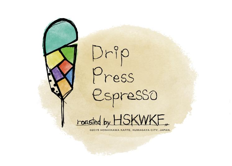 ホシカワカフェ-HSKWKF
